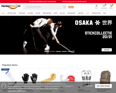 HockeyDirect